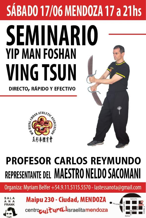 17062017 Seminario Wing Chun